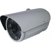 IP camera thân hồng ngoại