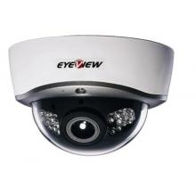 IP dome camera 2.0 megapixel